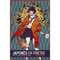 JAPONÉS EN VIÑETAS INTEGRAL. EDICIÓN 15 ANIVERSARIO
