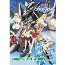 SUNRISE ART WORKS THE VISION OF ESCAFLOWNE TV & MOVIE